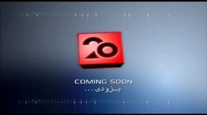 20-tv